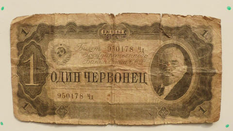 paper money 1 chervonets ticket State Bank of the USSR in 1937 on a white table  Footage