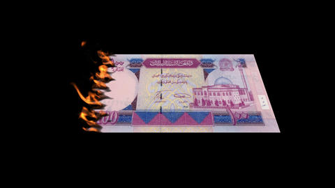 Afghanistan Banknote Burn Animation stock footage
