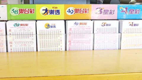 Lottery Tickets At Store Counter, 4K stock footage
