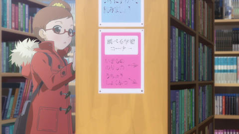 Junior High School Girl Reading A Picture Book In The School Library stock footage