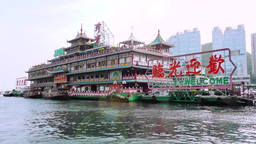 Jumbo Floating Restaurant Is In Hong Kong's Aberdeen Bay stock footage