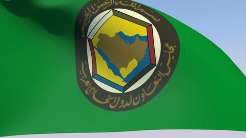 Flag of Cooperation Council for the Arab States of the Gulf Animation