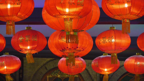 Red lanterns tassel at night,elements of East,china new year Animation