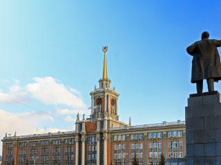 Yekaterinburg, the city hall. Zoom. Russia. Time L Footage