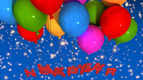 Balloon Happy New Year stock footage