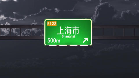 4K Passing Shanghai China Highway Sign At Night With Matte 1 Neutral stock footage
