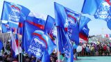 Flags of United Russia political party during the  Footage
